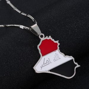 Image 3 - Stainless Steel Republic of Iraq Map Pendant Necklace Allah Name Pendant Iraq Map Jewelry