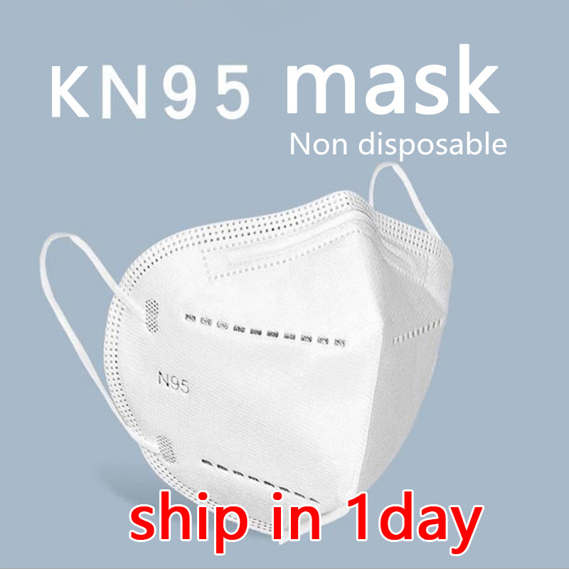Hot Sale Fast Delivery KN95 Dustproof Anti-fog And Breathable Face Masks N95 Mask 95% Filtration Features As KF94 FFP2