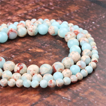 Fashion Natural Emperor Round Beads Loose Jewelry Stone 4/6/8/10 / 12mm Suitable For Making Jewelry DIY Bracelet Necklace