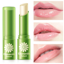 Lipstick natural chamomile moisturizing lip balm repair lips wrinkles fade lip lines lipstick Long Lasting lip care TSLM1