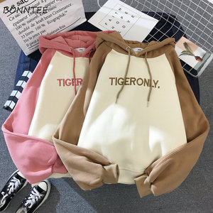 Image 5 - Hoodies Women Lazy Plus Velvet Thicken Letter Printed Womens Pullover Full Sleeve Hooded School Students Ladies Sweatshirts