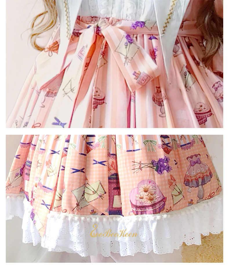 Anime Lolita OP vestido para niñas lindas princesa Rosa vestido dulce Lolita disfraz para adultos Halloween Cosplay disfraz para mujeres