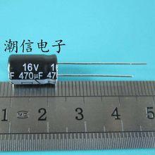 10cps 16v470uf 470uf16v capacitor eletrolítico 8X12