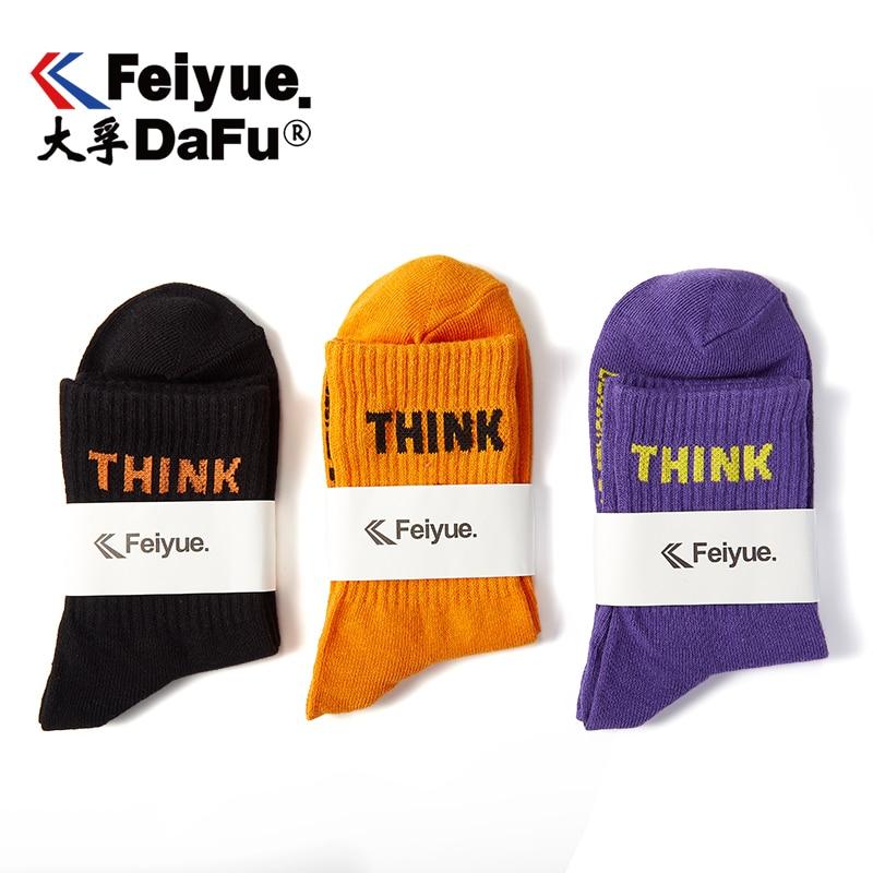 DafuFeiyue Medium Tube Cotton Socks 004 Women Men Fashion Trend Skateboard Streetwear Socks 3 Colors Autumn Winter Unisex Socks