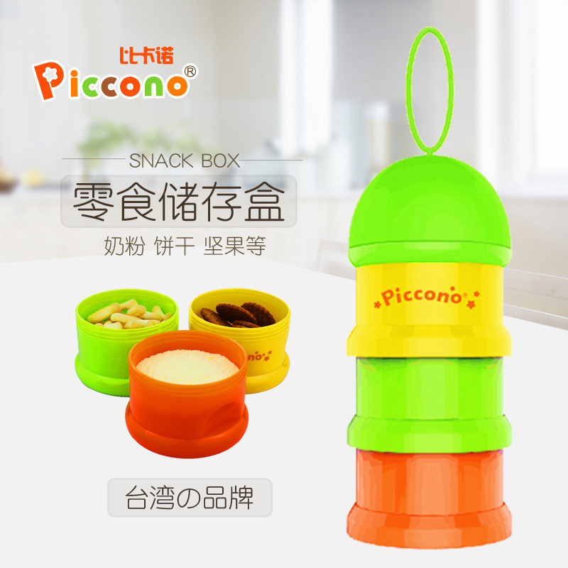 Taiwan Piccono (Kano)-Color Three Layer Portable Milk Box