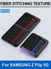 GRMA جراب هاتف من الجلد الأصلي قابل للطي ، جراب فاخر من ألياف الكربون لهاتف Samsung Galaxy Z Flip SM Galaxy Z ، جراب هاتف مقاوم للصدمات مع رفرف