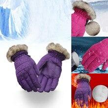 2 шт./пара тепловые теплые перчатки унисекс для рук зимние для детей Нескользящие Водонепроницаемые лыжи велосипед перчатки с подогревом перчатки# c8