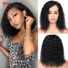 Wignee Side Part Curly Human Hair Wigs With Baby Hair For Black/White Women PrePlucked Brazilian Remy Hair Swiss Lace Human Wig