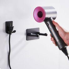 Storage-Hook-Hanger Cable-Holder Hair-Dryer Wall-Mount-Bracket Rustproof Organizer Power