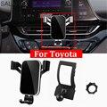 Мобильный телефон держатель для Toyota C-HR 2017 2018 автомобильная подставка с креплением на вентиляционное отверстие, подставка с креплением для ...