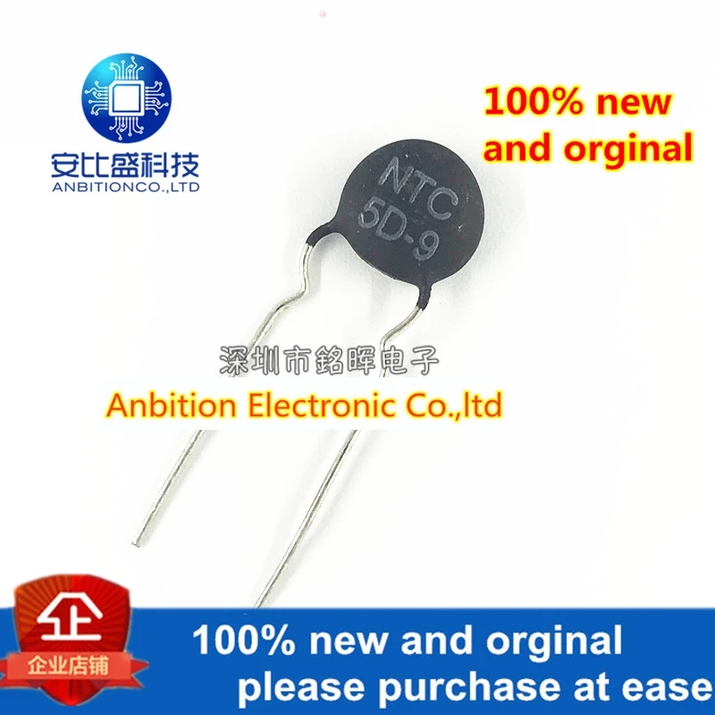 20pcs 100% New And Orgianl NTC 5D-9 NTC5D-9 5R 5 Euro Thermistor Diameter 9MM Negative Temperature Coefficient In Stock