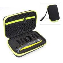נייד מקרה עבור Philips All in oneblade גוזם מכונת גילוח ואבזרים EVA נסיעות שקית אחסון חבילת תיבת גילוח לב רק מקרה