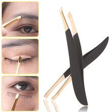 Pinzas profesionales de acero inoxidable para cejas, pinzas para cejas, maquillaje de belleza para mujeres, 1 unidad