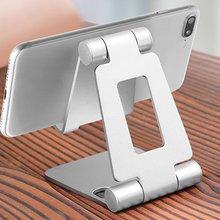 Folding Phone Mount Stand Multipurpose Phone Bracket Adjustable Angle Lazy Desktop Holder Mobile Phone tablet Bracket