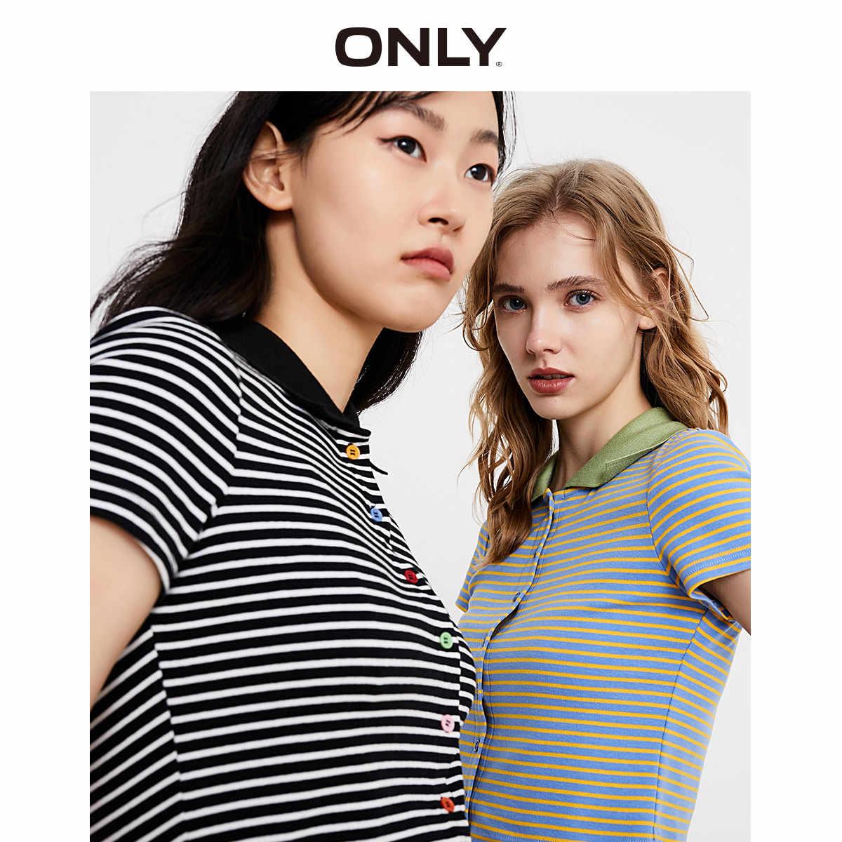 슬림 피트 컬러 스트 라이프 반팔 Midriff-baring 티셔츠 | 120101644