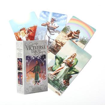 Vice Versa karty tarota talia i przewodnik karty los wróżbiarstwo gra Tarot Deck na imprezę prezent świąteczny gry planszowe tanie i dobre opinie CN (pochodzenie)