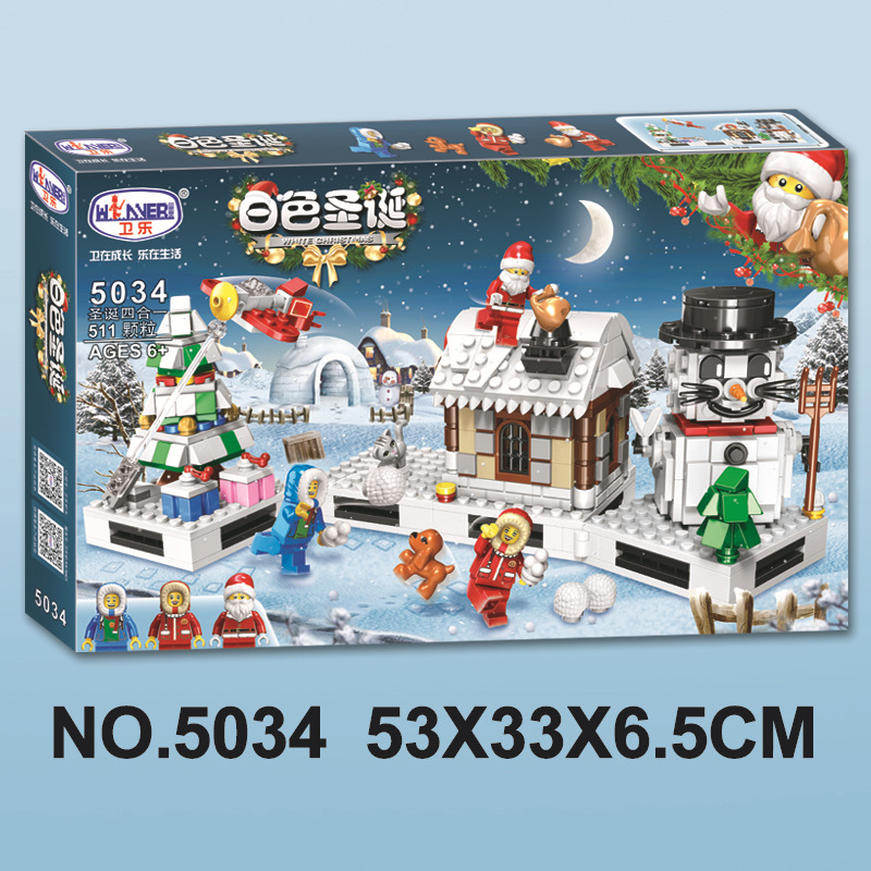 New Christmas Sets Gift Box Crystal Box Santa Village Train Compatible <font><b>Legoinglys</b></font> <font><b>10251</b></font> Building Kits Blocks Bricks Kids Toys image