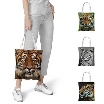 Animal print pattern ladies foldable shopping bag tiger pattern tote bag casual tote bag lady shoulder bag outdoor beach tote ba tow tone chevron tote bag