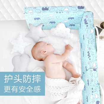 GeneralBaby Bed Fence  Anti-fall Fence Baby safety rails cotton rail