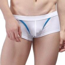 Wangjiang Grote Scrotum Bag Boxer Mannen Sexy Ondergoed Pouch Heren Bikini Onderbroek Ademend Zwembroek Penis Verbeteren Nylon