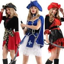 Костюм белого цвета доступен в маскарадный костюм пирата Пираты