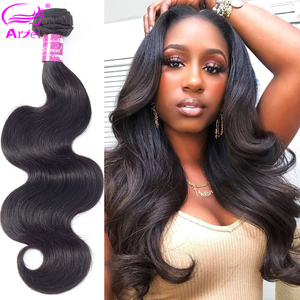 Image 1 - Body Wave Bundles 28 30 Inch Bundles Deal Full 100% Human Hair Bundles Brazilian Hair Weave Bundles Long Remy Hair Extensions
