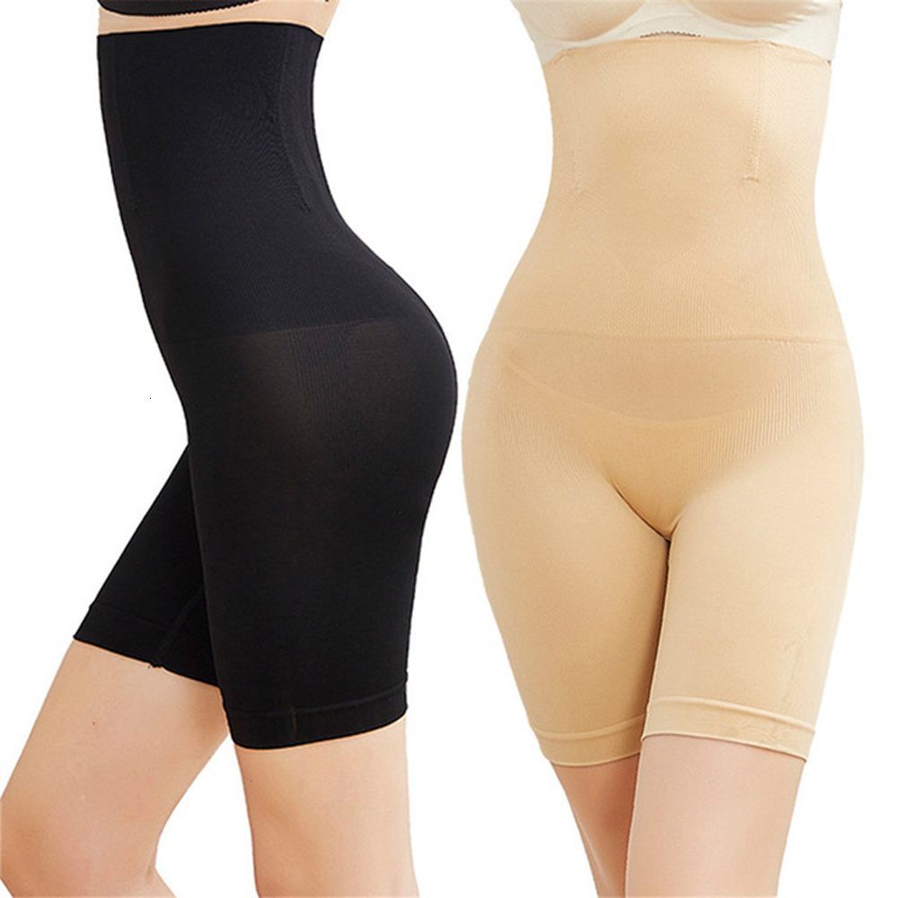 Hohe Body Shaper Nahtlos Unterwäsche Körperformer Höschen Korsett Slim Hosen