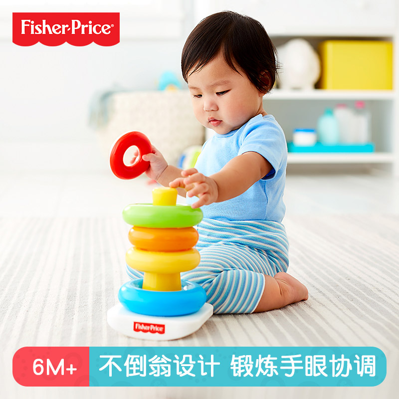 Fisher-Price Stacked Toys Rainbow Ferrule Multi Colors Ring Pyramid Baby Puzzle Early EducationToys For Children