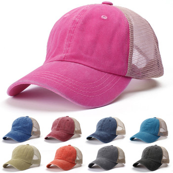 2020 Embroidered Mesh Baseball Caps Adjustable Patchwork Washed Quick Dry Running Hats Sun Visor Summer New Caps #33