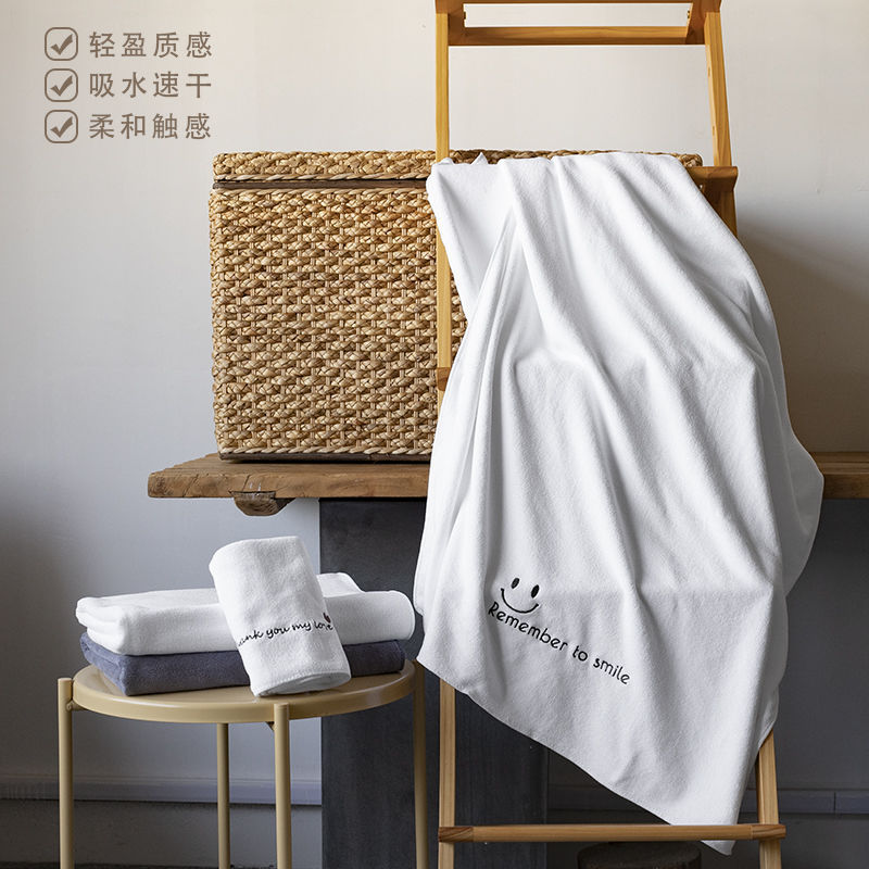 Extra-large Bath Towel Adult Towel Absorbent Not Shed Softer Than Cotton Face Towel Bath Towel Student Korean-style Cute