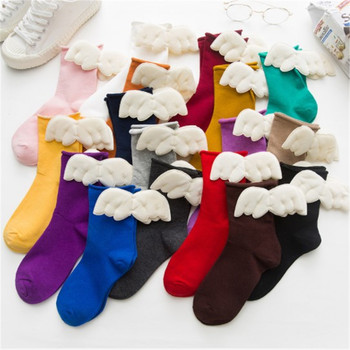 New Solid Color Autumn Socks Cute 3D Big Wings Sweet Students Female Arrival