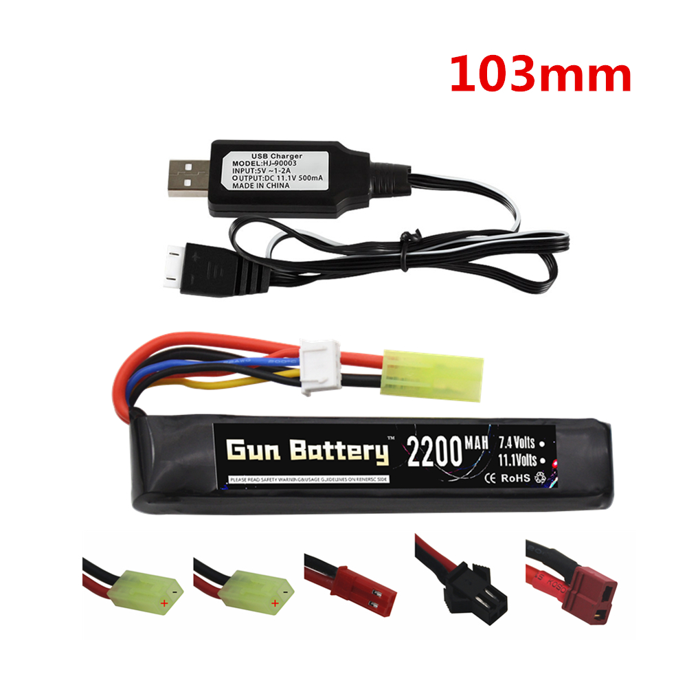2095 11.1v 2200mAh Lipo Battery For Water Gun 3S 11.1V Battery Charger For Mini Airsoft BB Air Pistol Electric Toys Guns Parts