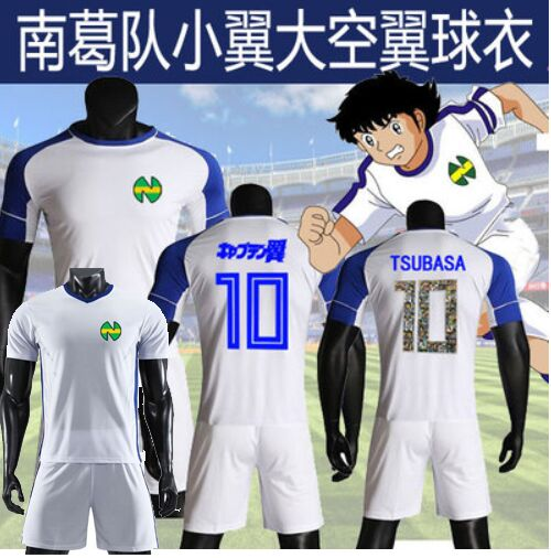 Kids/men Sizes,carton Fonts! Captain Tsubasa Jerseys Football Kits France ,camiseta Oliver Atom Maillot De Foot Enfant Shirts