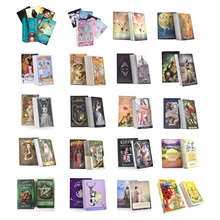 NEW Tarot Cards English Version Deck Tarot And Oracle Cards Oracles Divination Fate Game Playing Card Board Games Entertainment
