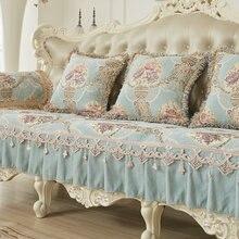 Chenille ספת עור כיסוי נמוך ספסל כיסוי אירופה ספה כיסוי סט כורסת כיסא כיסוי מותאם אישית גודל עור ספה כיסוי