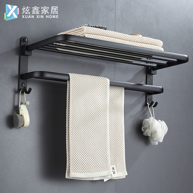 Bathroom Towel Rail Punch Free Shower Room Holder Wall Mounted Matte Black Aluminum Folding Storage Shelf With Hook Accessories