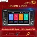 Автомагнитола IPS DSP 4 Гб 2din Android 10, DVD-плеер для Audi A3 8P S3 2003-2012 RS3 Sportback, мультимедийная навигация, стереоголовное устройство