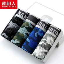 NANJIREN Underwear Panties Mens 4Pcs\\lot Underwear Camouflage Organic Natural Cotton Model Boxers Men Ventilate Plus Size Boxers