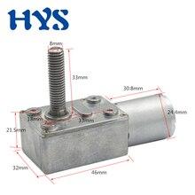 HYS Motor DC 6V 12V 24V Mini Gear Motors Shaft Thread Screw M8 Length 33mm Reducer Worn Electronic 12 Volt  JGY370