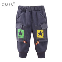 Baby Boys Pants 0-5 Years Plus Fleece Overalls Trousers Autumn and Winter Children's Fashion Cotton Leisure Trousers