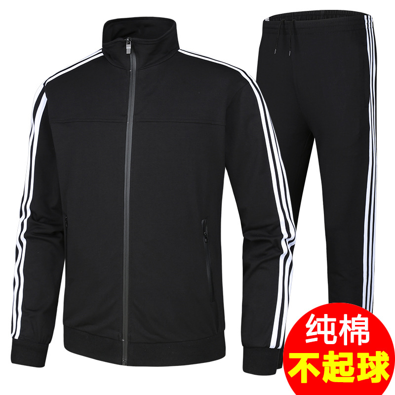 [LIMITED Time] Sports Set Men Long Sleeve Trousers Spring And Autumn Leisure Suit Men's Running Clothing Two-Piece Set