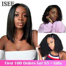 Water Wave 4X4 Lace Closure Wigs Brazilian Curly  Bob Human Hair Wigs ISEE HAIR Lace Closure Wigs Bob Straight Lace Closure Wigs