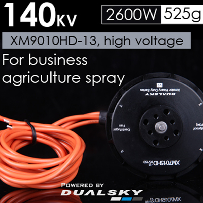 DualSky 10-12S 140KV heavy-duty brushless motor XM9010HD-13 for FPV Multicopter drone/drone accessories image