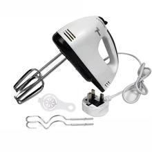 Мини миксер кухонный блендер 7 скоростей Многофункциональный