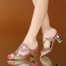 Lucyever/женские модные туфли на высоком каблуке; пикантные туфли с открытым носком и вырезами; обувь для вечеринок с кристаллами; женские летние пляжные шлепанцы без застежки