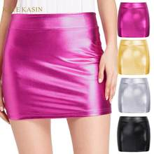 Kate Kasin Sexy Vrouwen Metallic-Shiny Elastische Heupen Gewikkeld Mini Rok Lady Party Club Korte Bodycon Rokken clubwear Jupe Femme(China)