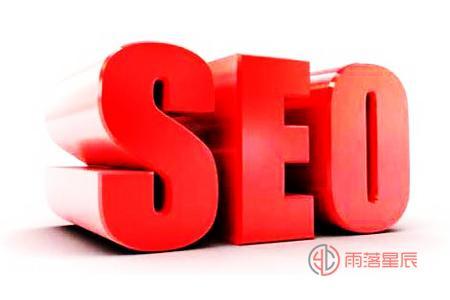 404错误,是否影响抓取、索引、排名?