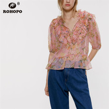 ROHOPO Overlocked V Collar Ruffled Neckline Ruffles Floral Chiffon Short Blouse Half Transparent Holiday Pink Top Shirt #9546