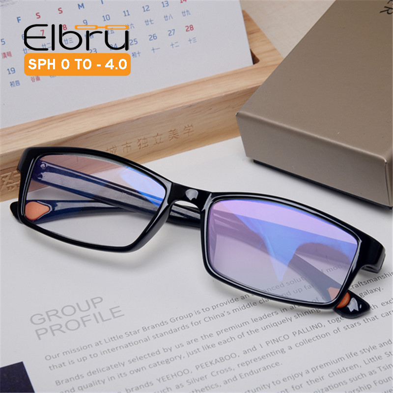 Elbru 0 -1.0 1.5 2.0 2.5 3.0 3.5 4.0 Finished Myopia Glasses Frame Women Men Ultralight TR Myopic Nearsighed Eyeglasses Students