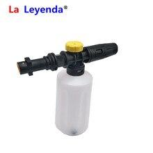 LaLeyenda 750ML Pressure Car Washer Snow Foam Water Lance Gun For Karcher K2 K3 K4 K5 K6 K7 Soap Foamer Generator Sprayer Nozzle
